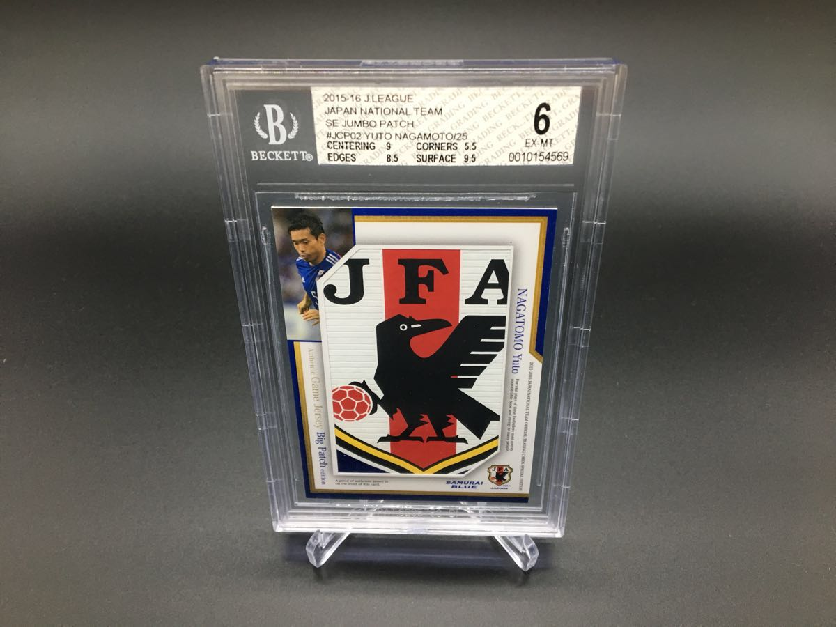 2015-2016 J. League Epoch Japan National Team Special Edition Big Patch /25 【 長友佑都 / Yuto Nagatomo 】 日本代表SE 八咫烏 BGS