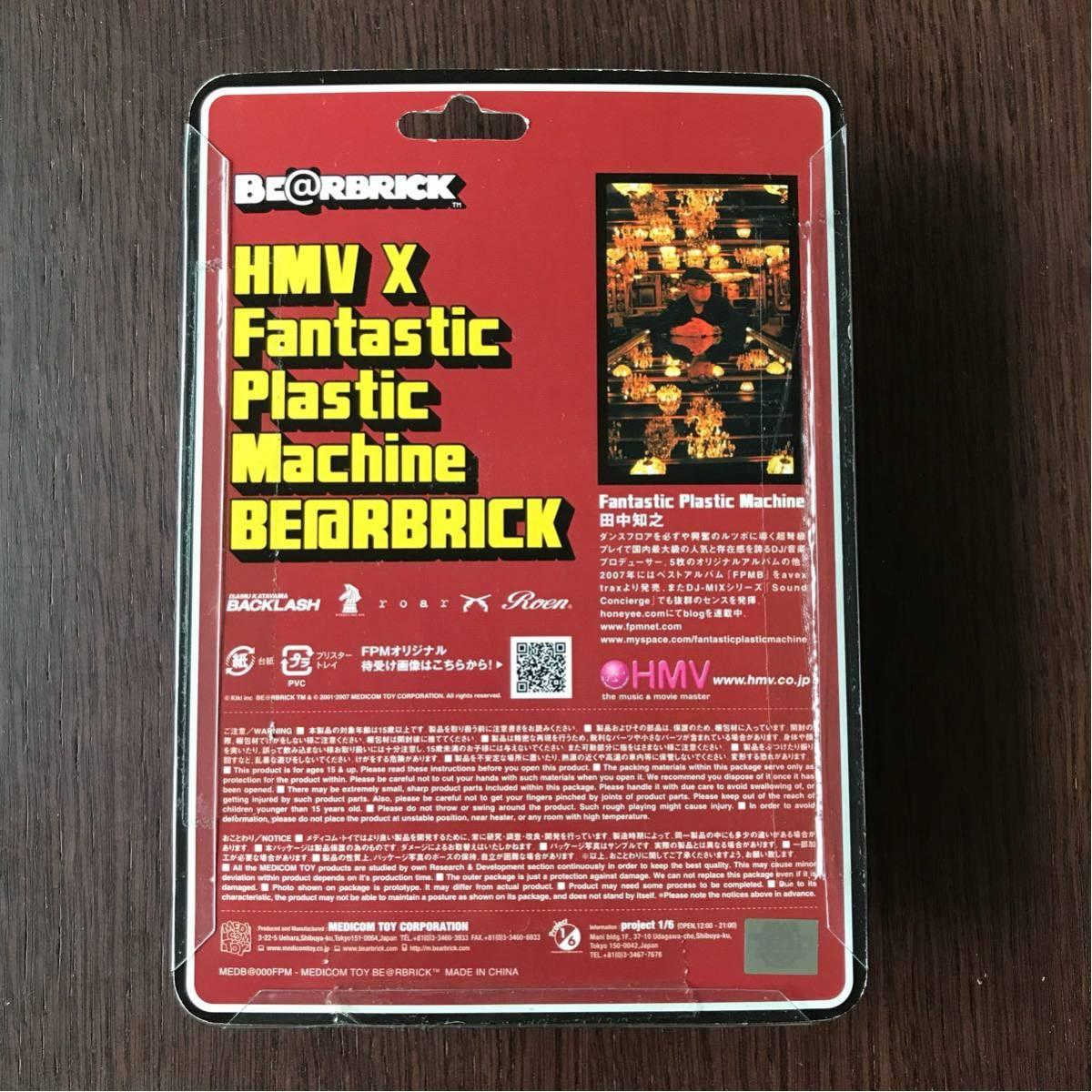 新品未開封 FPM × roar roen 田中知之 HMV限定 ロアー ロエン Fantastic Plastic Maschine ベアブリック BE@RBRICK 100%_画像2