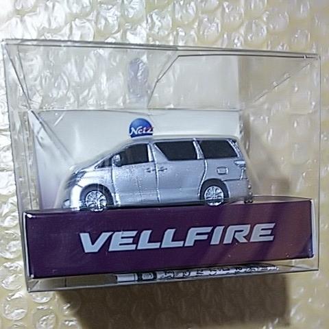 ● ヴェルファイア  VELLFIRE LED キーホルダー ミニカー