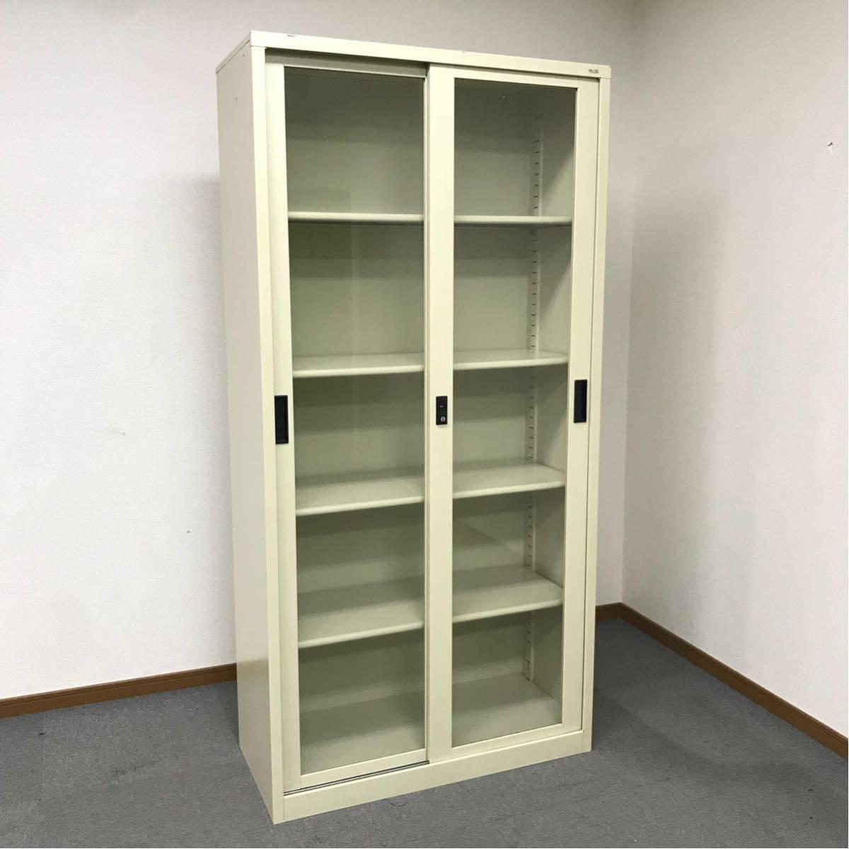 ◎PLUS ガラス引き違いキャビネット◎書庫 下置きタイプ◎ガラス戸◎オフィス 収納◎プラス◎A