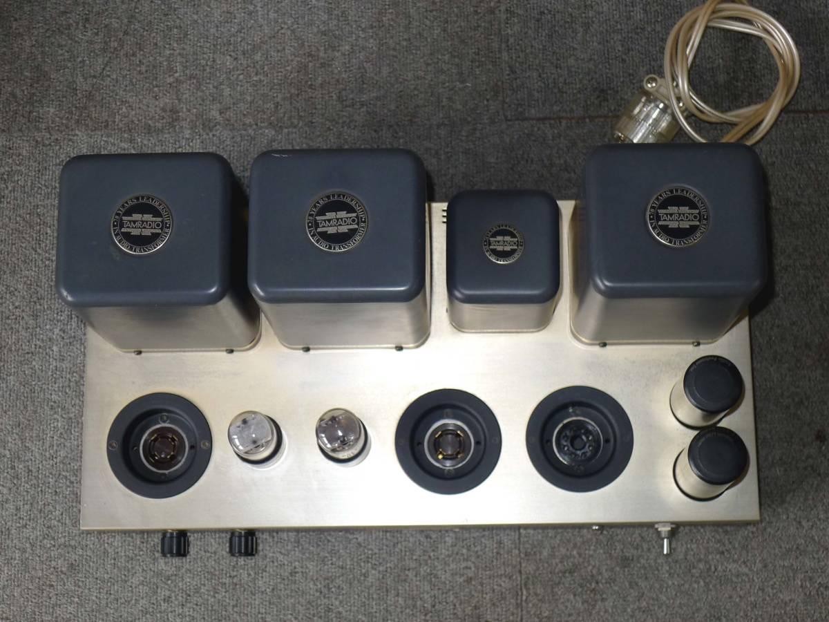 オーディオ専科~PROFESSOR-2/真空管パワーアンプ 、現状品_画像2