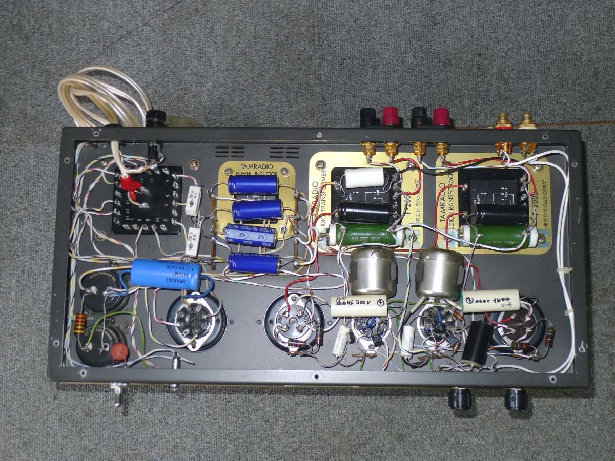 オーディオ専科~PROFESSOR-2/真空管パワーアンプ 、現状品_画像7