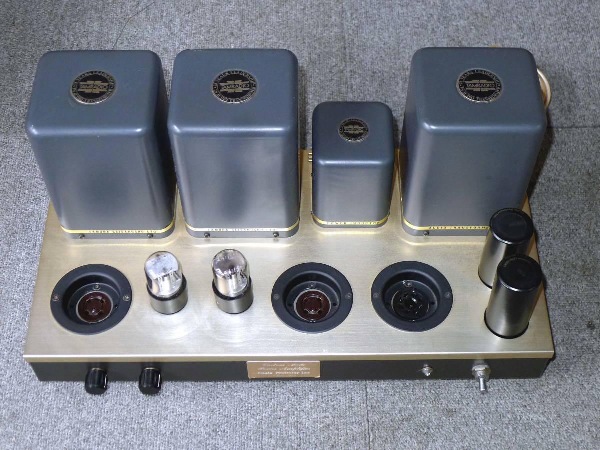 オーディオ専科~PROFESSOR-2/真空管パワーアンプ 、現状品