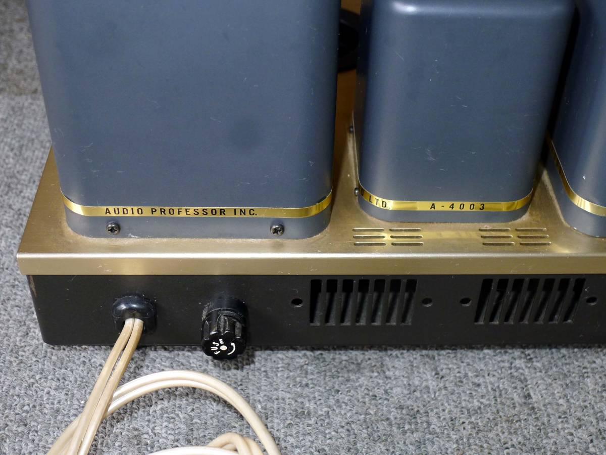 オーディオ専科~PROFESSOR-2/真空管パワーアンプ 、現状品_画像6