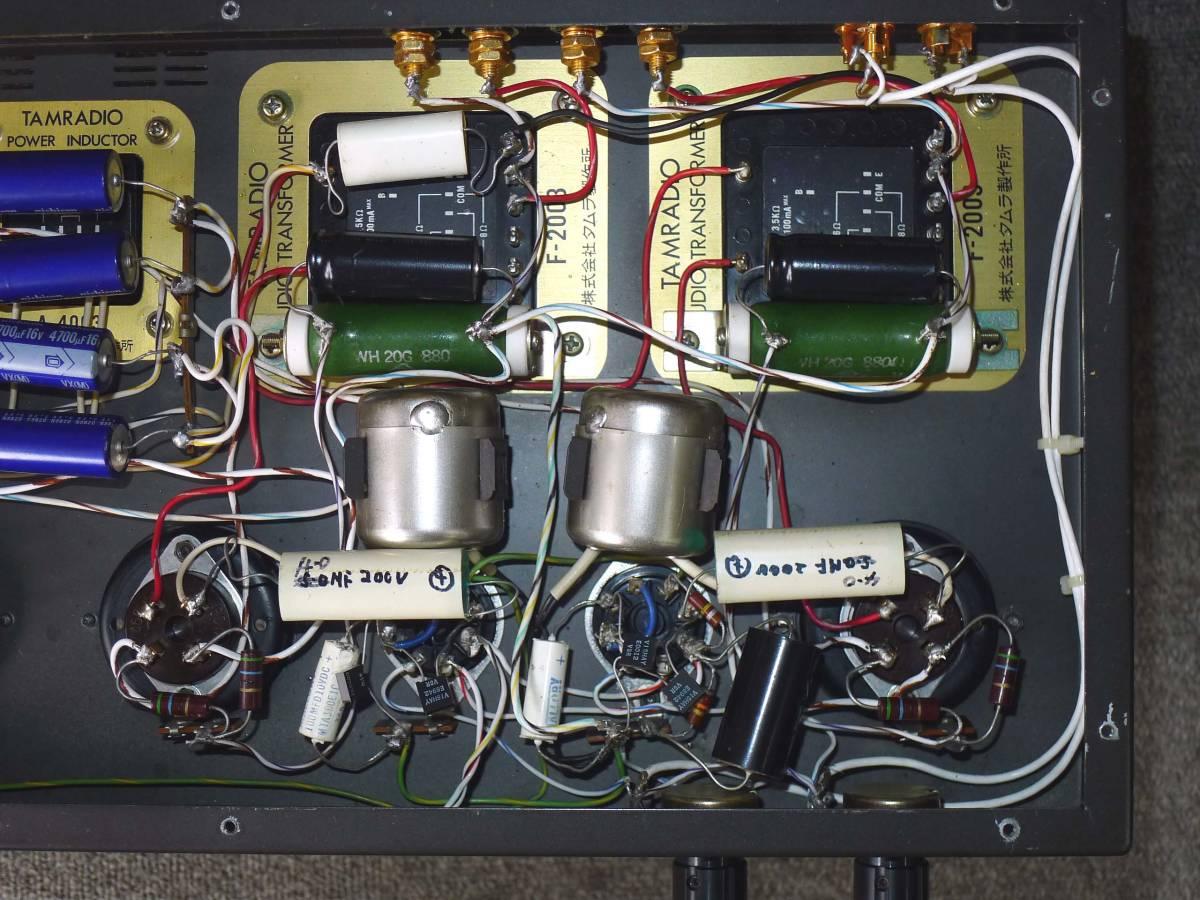 オーディオ専科~PROFESSOR-2/真空管パワーアンプ 、現状品_画像8