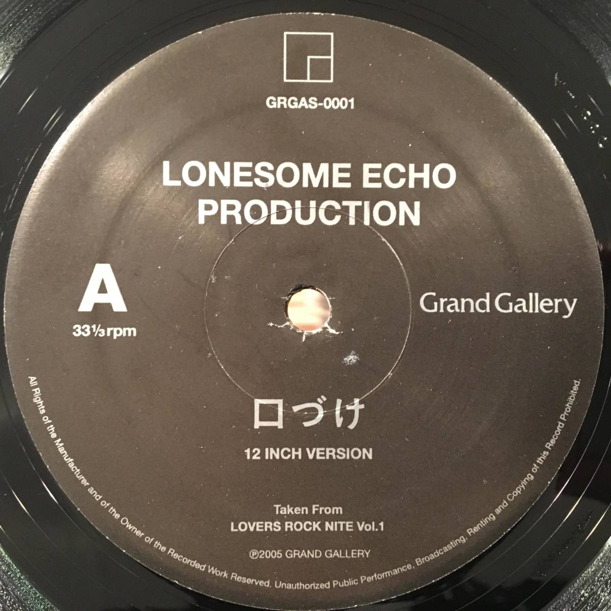 ★Lonesome Echo Production/口づけ★レア人気和物LOVERS!