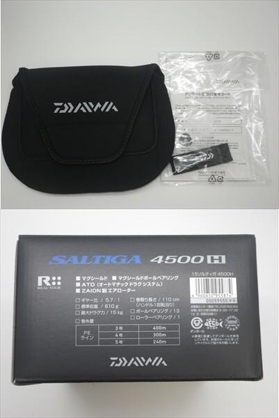 ダイワ 15ソルティガ4500H 開封未使用品 SALTIGA4500H_画像9