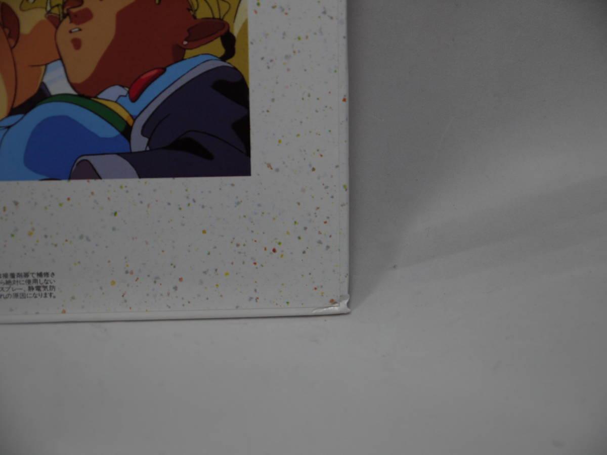天地無用 Vol4 魎皇鬼 PIONEER TENCHI MUYO パイオニア 1992年 作品 Ryo oh ki LASER DISC LD レーザーディスク_画像7
