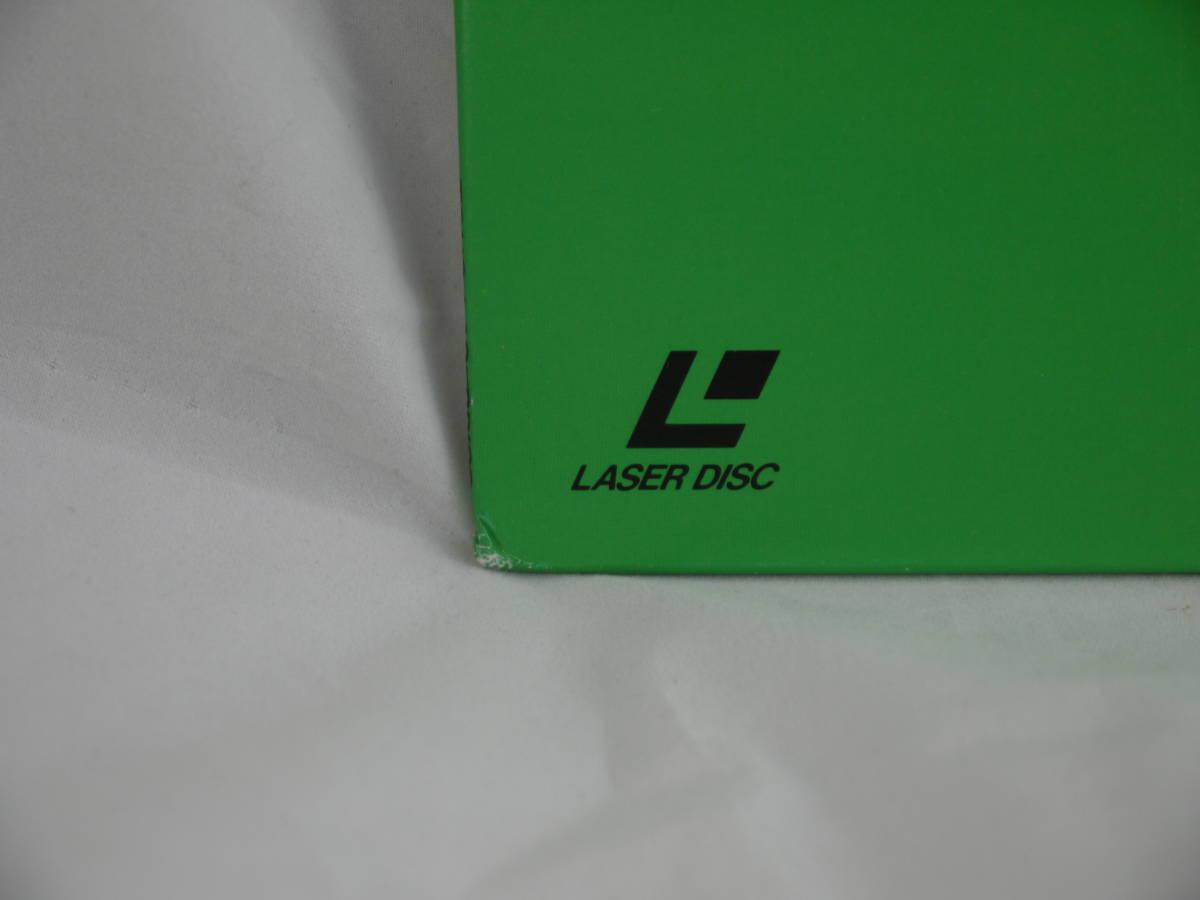 ルパン三世 風魔一族の陰謀 LUPIN THE THIRD TOHO VIDEODISC からくり城 LASER DISC LD レーザーディスク アニメ LD_画像8