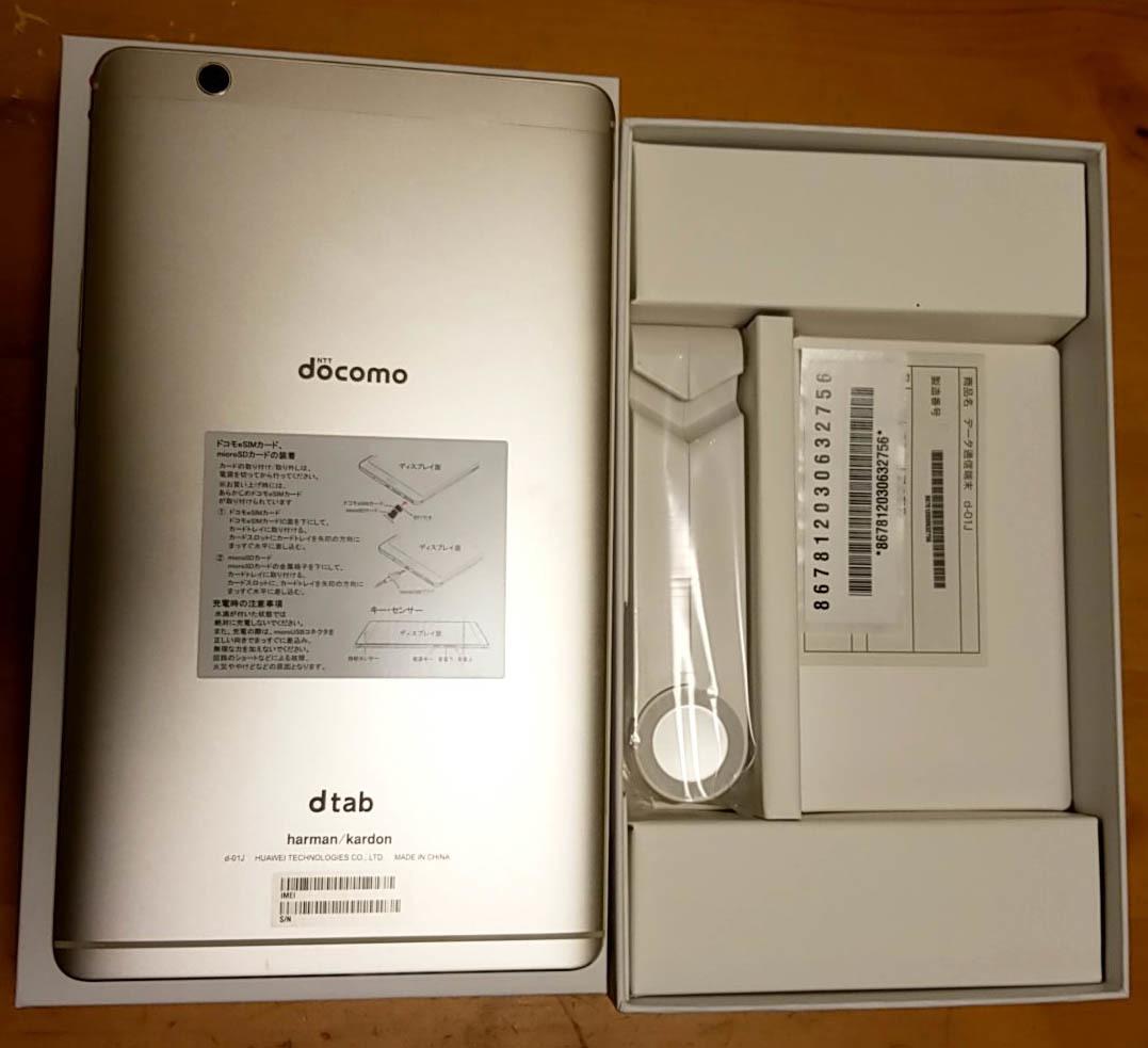docomo dtab compact d-01J  ゴールド_画像3