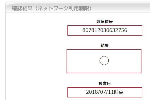docomo dtab compact d-01J  ゴールド_画像5