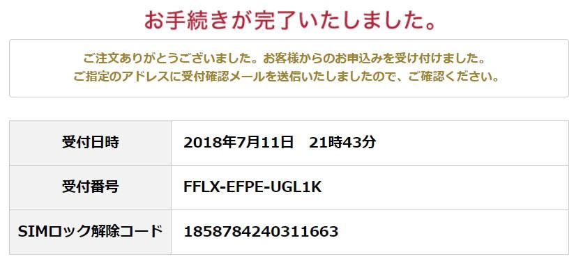 docomo dtab compact d-01J  ゴールド_画像4