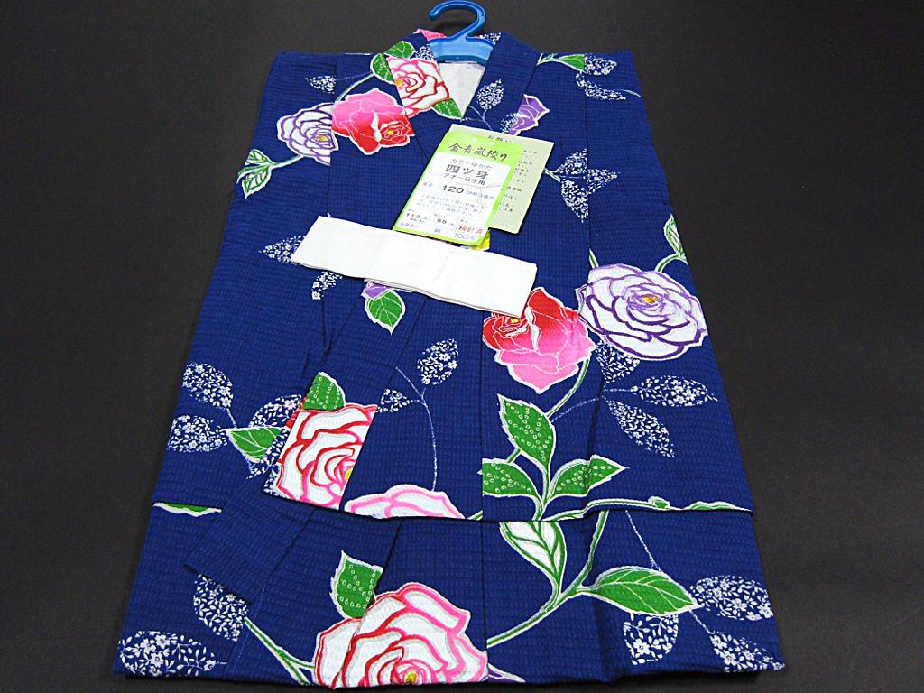 新品【御仕立上】金青嵐絞り浴衣 7歳から8歳 日本製 ⑧_画像1