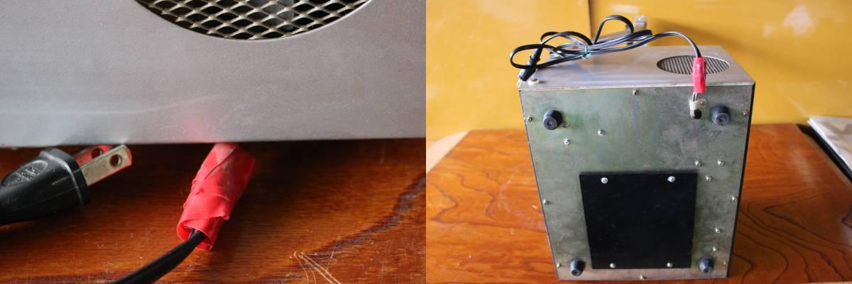 新▲ビュースコープ リコー型番:170 通電OK 点灯OK 最大高さ55cm 幅30cm 奥行25.5cm 重さ5.9kg底から台までの高さ20.5cm ▲の-656_画像10