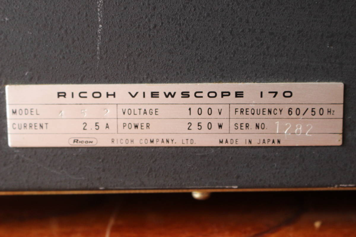 新▲ビュースコープ リコー型番:170 通電OK 点灯OK 最大高さ55cm 幅30cm 奥行25.5cm 重さ5.9kg底から台までの高さ20.5cm ▲の-656_画像7
