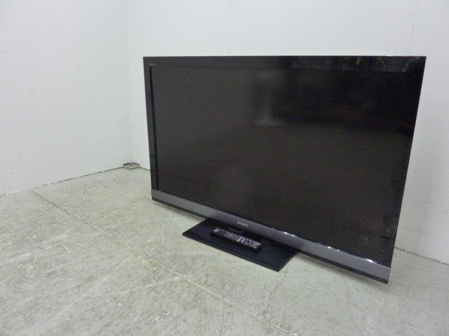 展示品/ソニー/52型液晶テレビ/BRAVIA/KDL-52EX700/人感センサー_画像1
