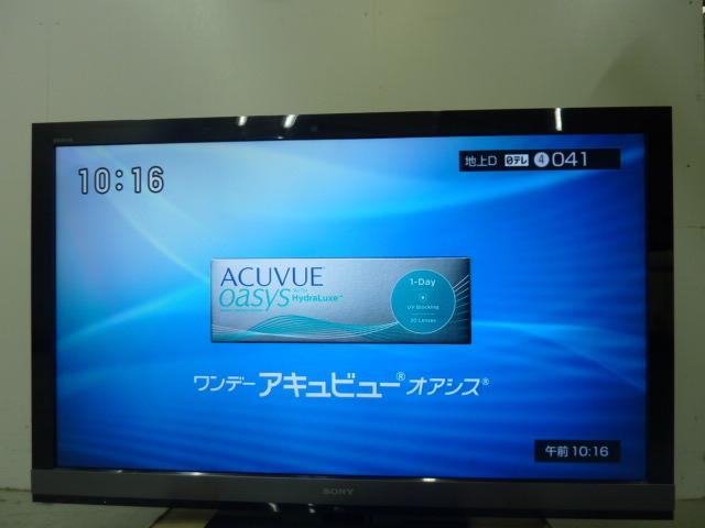 展示品/ソニー/52型液晶テレビ/BRAVIA/KDL-52EX700/人感センサー_画像2