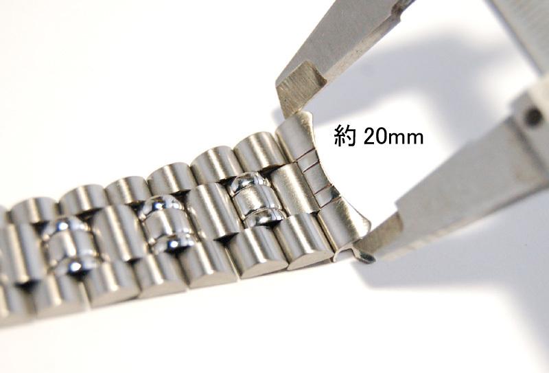 ステンレススチール製 20mm 時計ブレス/バンド/ベルト 男性用腕時計部品 デッドストック ビンテージ/ヴィンテージ MB215_画像7