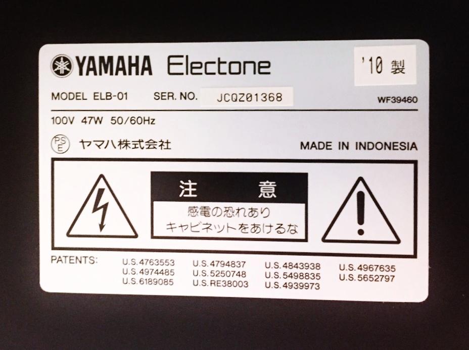 YAMAHA ヤマハ エレクトーン STAGEA ステージア mini ELB-01 2010年製 譜面立て付 動作OK 高機能の入門用モデル_画像10