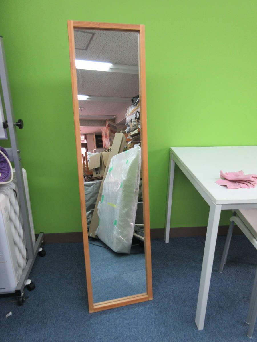 ◆美品◆無印良品 良品計画 パイン材ミラー 姿鏡 姿見 スタンドミラー 折り畳み