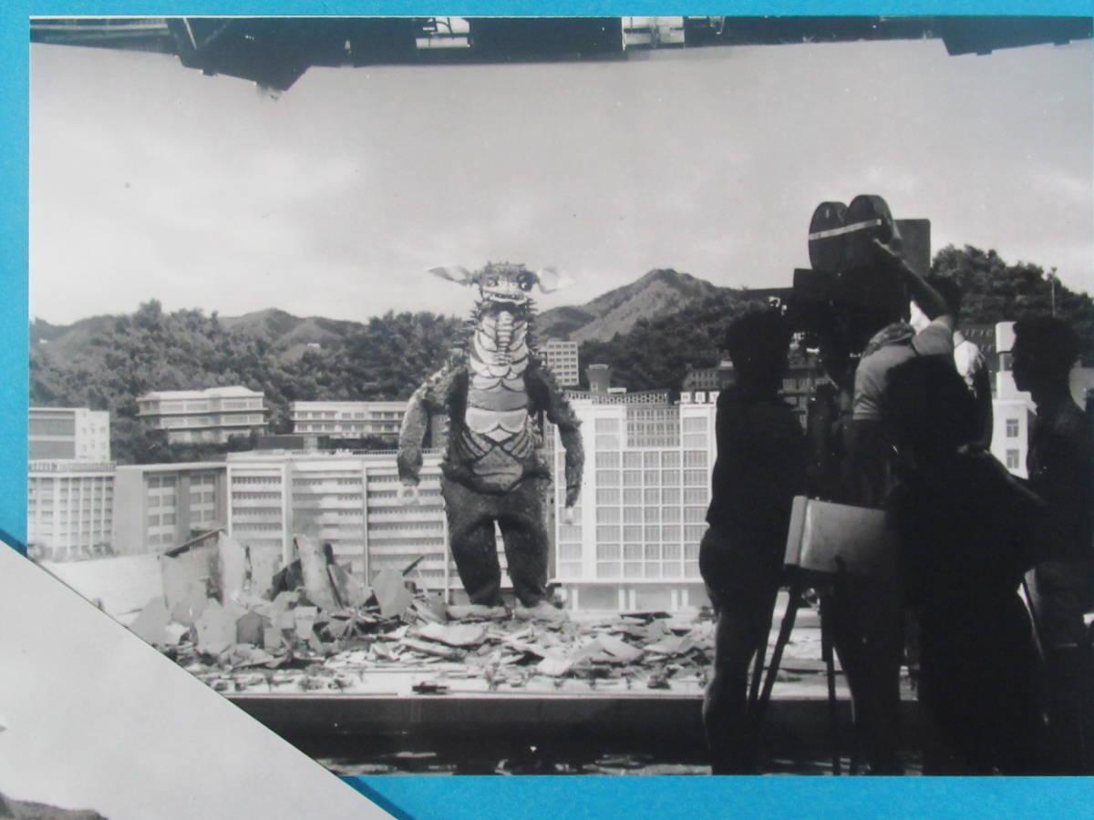 希少特撮資料★ギャンゴ「ウルトラマン」スチール写真セット