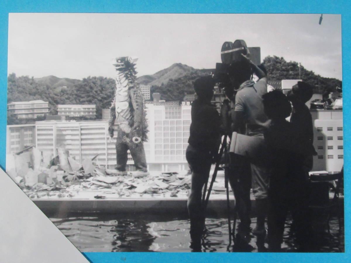希少特撮資料★ギャンゴ「ウルトラマン」スチール写真セット_画像2