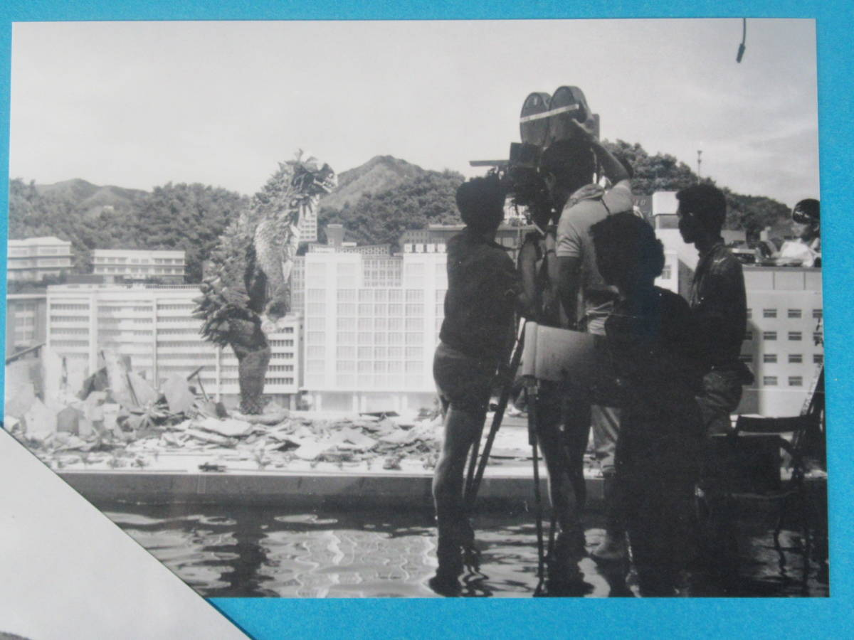 希少特撮資料★ギャンゴ「ウルトラマン」スチール写真セット_画像3