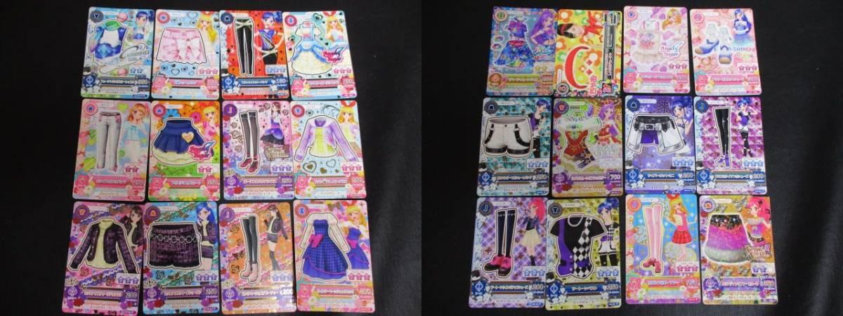 ◆アイカツ カード ファイル含め 6キロ以上◆トレカ ちゃお 劇場版 アイカツスターズ! 大量 まとめ♪r-1_画像9