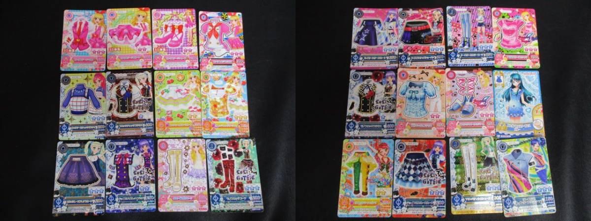 ◆アイカツ カード ファイル含め 6キロ以上◆トレカ ちゃお 劇場版 アイカツスターズ! 大量 まとめ♪r-1_画像8
