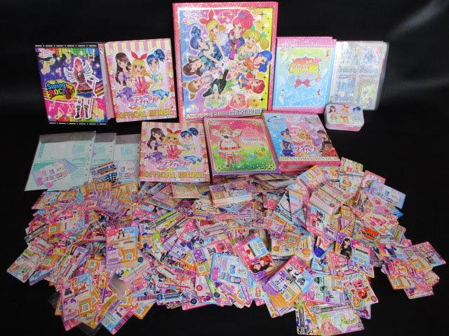 ◆アイカツ カード ファイル含め 6キロ以上◆トレカ ちゃお 劇場版 アイカツスターズ! 大量 まとめ♪r-1