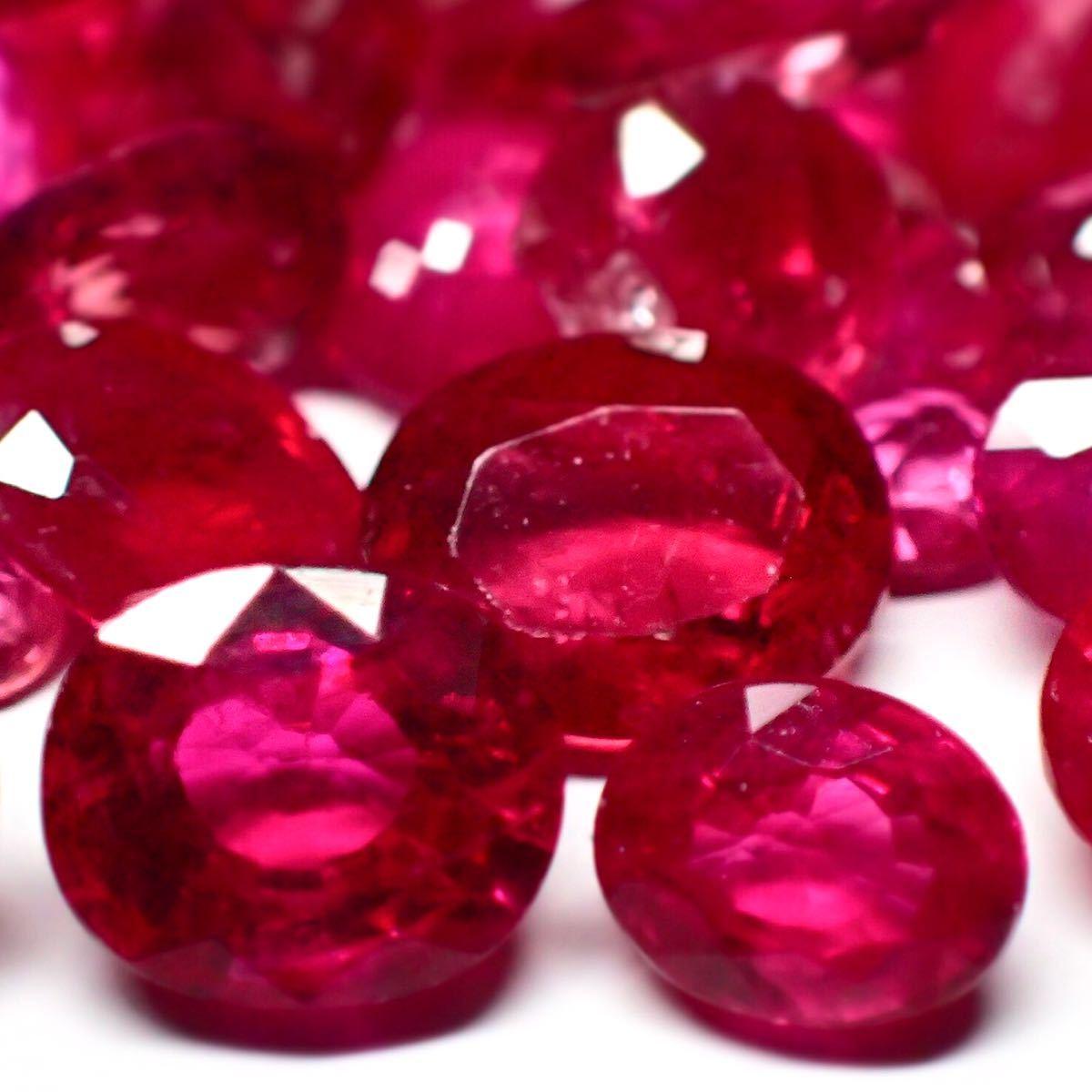 ★天然ルビーおまとめ★60ct ルース 裸石 宝石 ジュエリー コランダム ruby