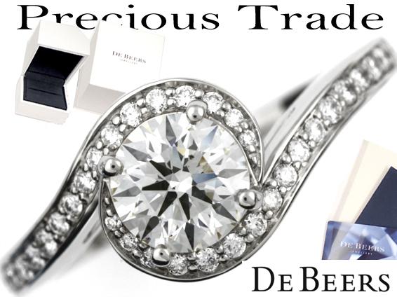 【De Beers】 0.7ct カレスリング ダイヤ リング 12.5号 デビアス 箱 袋 鑑定カード 【プレトレ】 _画像1