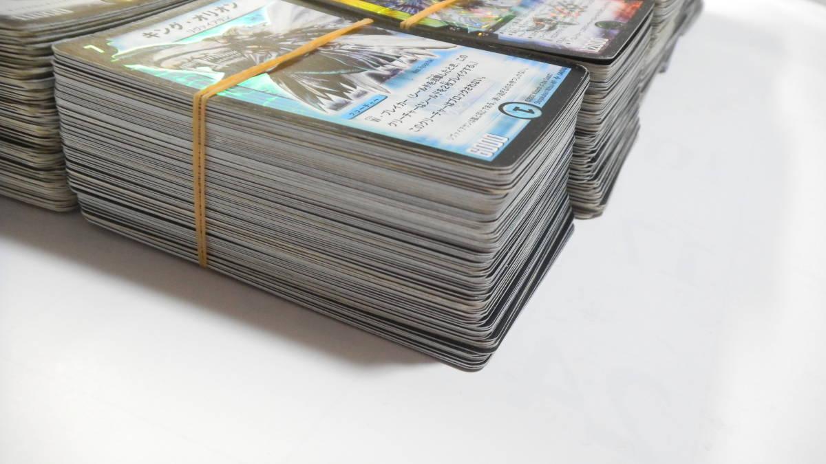 即決 デュエルマスターズ スーパーレア ベリー のみ 1000枚 以上 大量セット まとめ売り 引退 クリムゾン・ワイバーン キング・オリオン 他_画像2