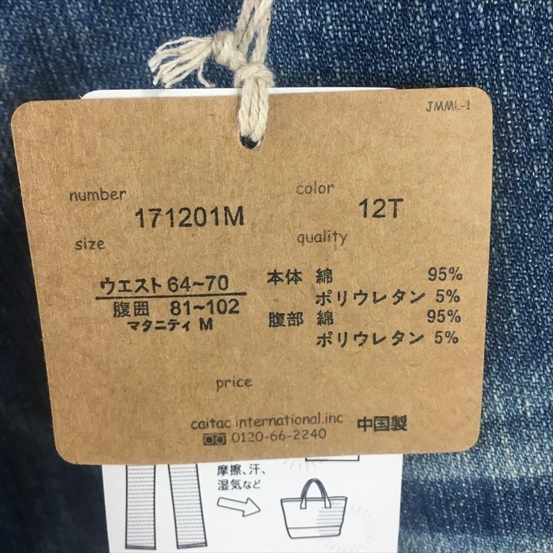新品M ダメージ加工ストレッチマタニティパンツ スキニー 12T ブルー_画像4