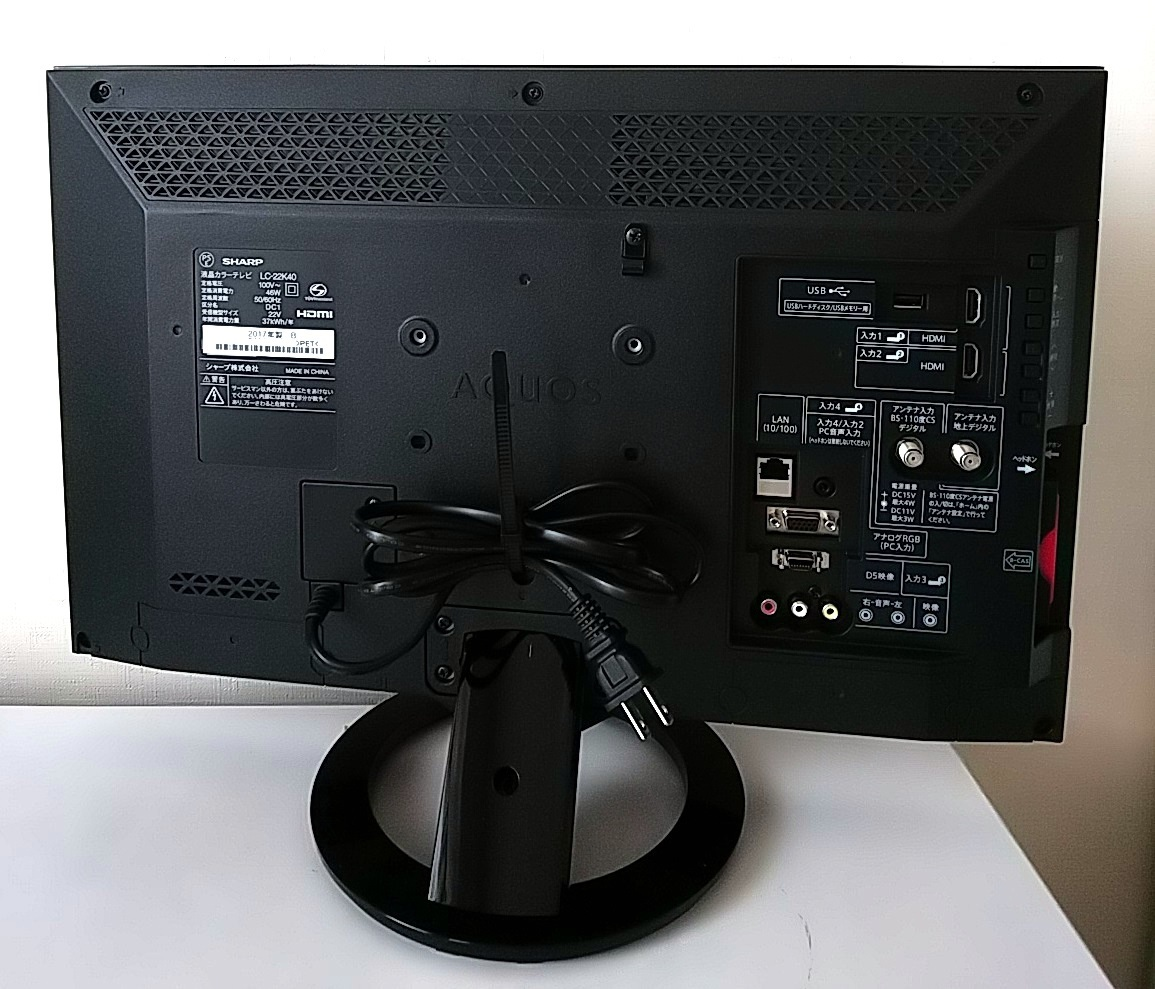 【LI158】シャープ AQUOS 22V型ワイド LC-22K40 2017年製_画像2