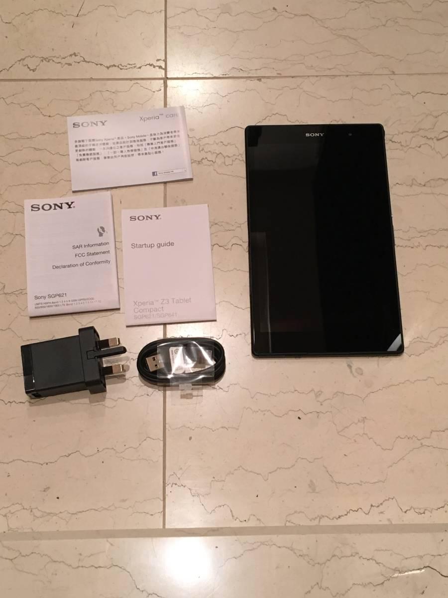 送料無料【新品】 レア ラスト出品 Sony Xperia SGP621 Tablet Black ソニー エクスペリア タブレットブラック 1円から 即決あり_画像2