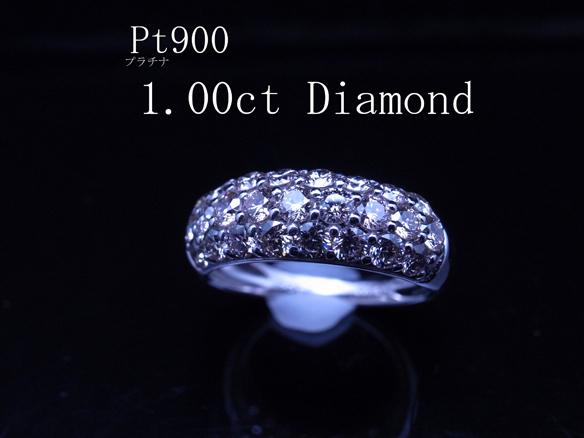 最落無 極希少最高級1.00ct大粒天然ダイヤPt900パヴェリング鑑付