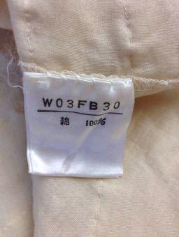 B7/ ワンダフルワールド  ピコフリル 後ろ長めのフード付きAライン半袖ブラウス ジャケット 生成り_画像6
