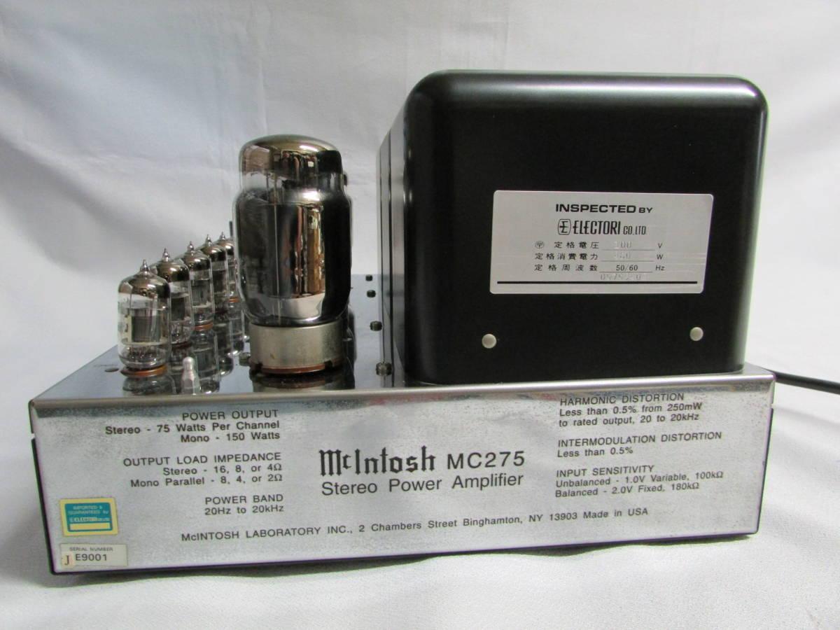 Mclntosh マッキントッシュ MC275CE Gordon J. Gow パワ-アンプ 正規輸入 中古動作良品_画像5