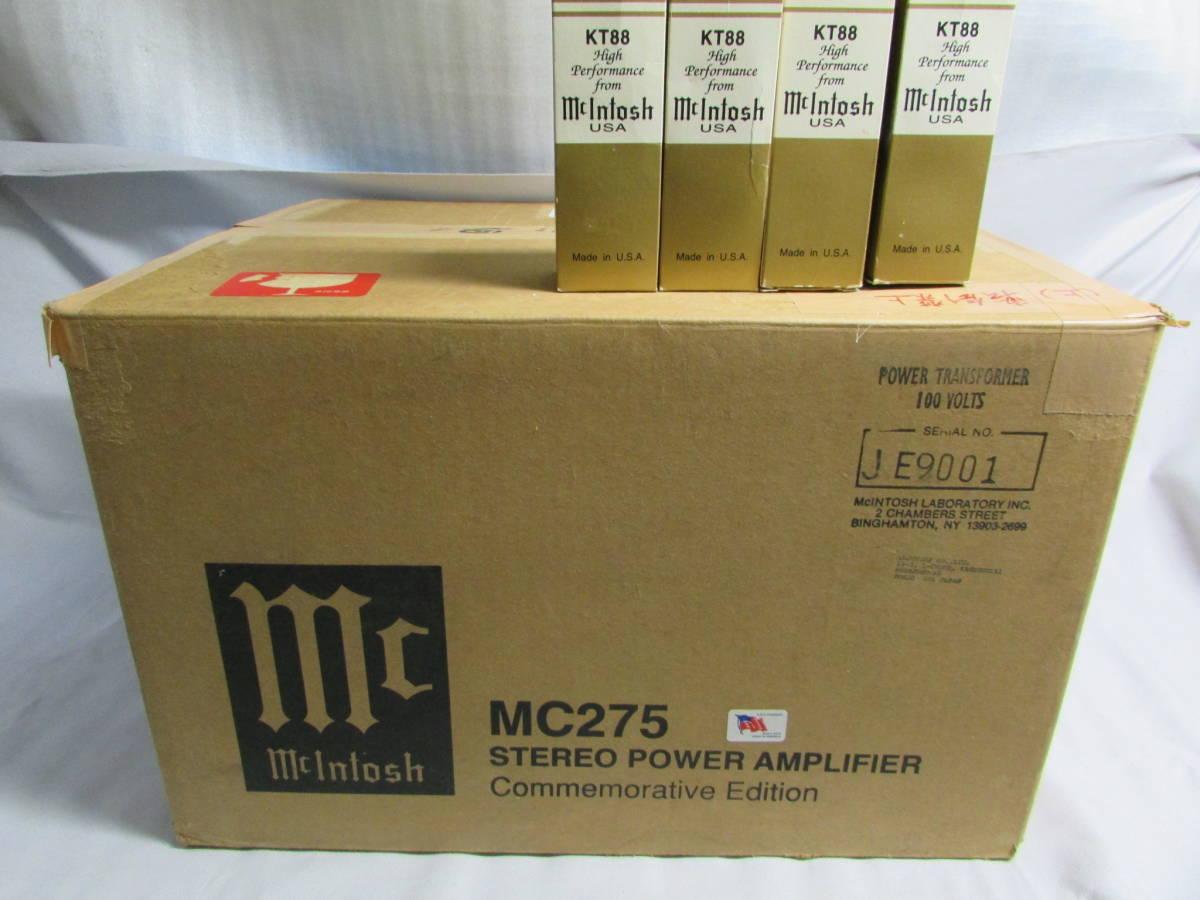 Mclntosh マッキントッシュ MC275CE Gordon J. Gow パワ-アンプ 正規輸入 中古動作良品_画像9