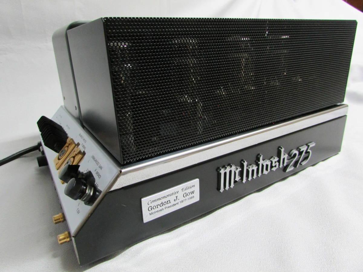 Mclntosh マッキントッシュ MC275CE Gordon J. Gow パワ-アンプ 正規輸入 中古動作良品