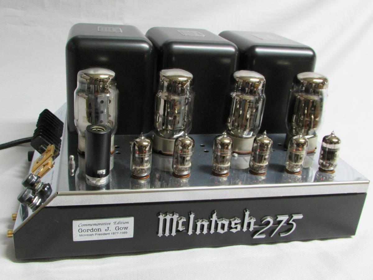 Mclntosh マッキントッシュ MC275CE Gordon J. Gow パワ-アンプ 正規輸入 中古動作良品_画像3