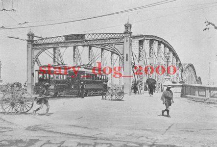 Duplication reprinted postcards / old photographs in Tokyo Ryōgoku Bridge tram Daihachiguruma 1907 TS_280