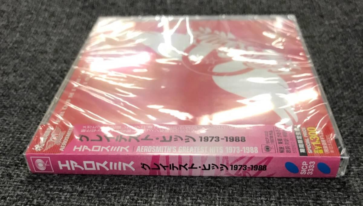 新品未開封CD☆エアロスミス グレイテスト・ヒッツ1973-1988/<SICP3333>.