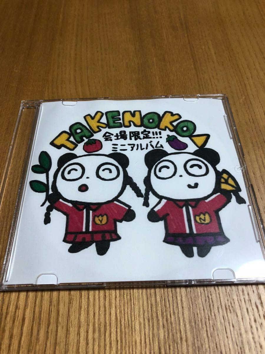 TAKENOKO▲ 会場限定CD「会場限定!!!ミニアルバム」 /平野友里(ゆり丸)/清竜人25/