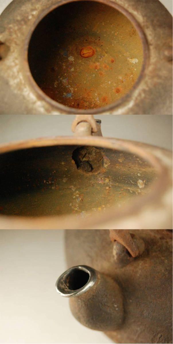 鉄瓶 茶道具 金銀象嵌 平丸型鉄瓶(純銀 翡翠 朱泥)-日本代购网图片8链接