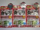 twoshot357 - 3170★新品・からだにとどく 食べるコスメ 3袋 ジャパンギャルズSC