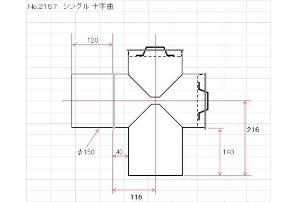シングル 十字曲 / 150ミリ煙突用 薪ストーブ_画像3