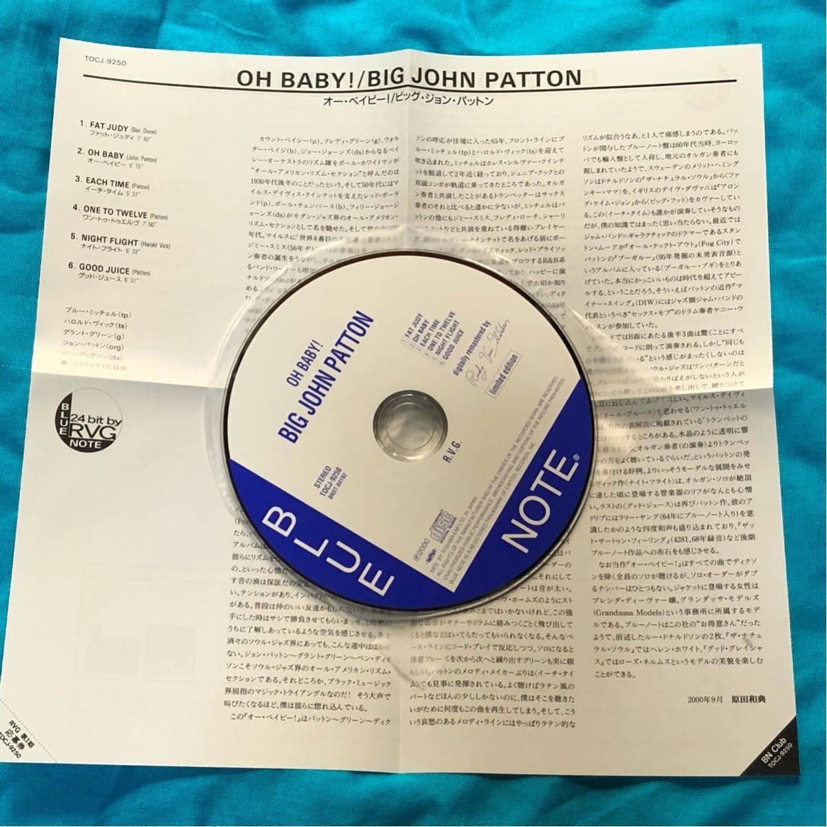 紙ジャケレア盤!BIG JOHN PATTO...