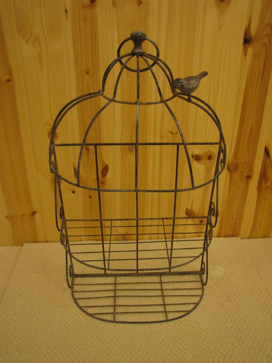 Many グランシュマン ガーデニング雑貨 鳥かご アンティーク風 アイアンシェルフ バード 壁掛け シャビー アイアン雑貨